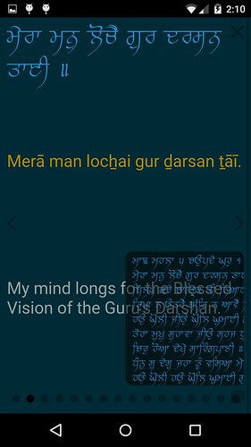 Sikher - Slideshow