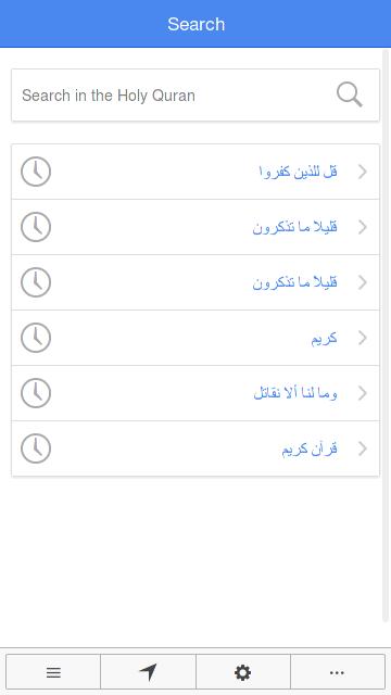 صفحة البحث