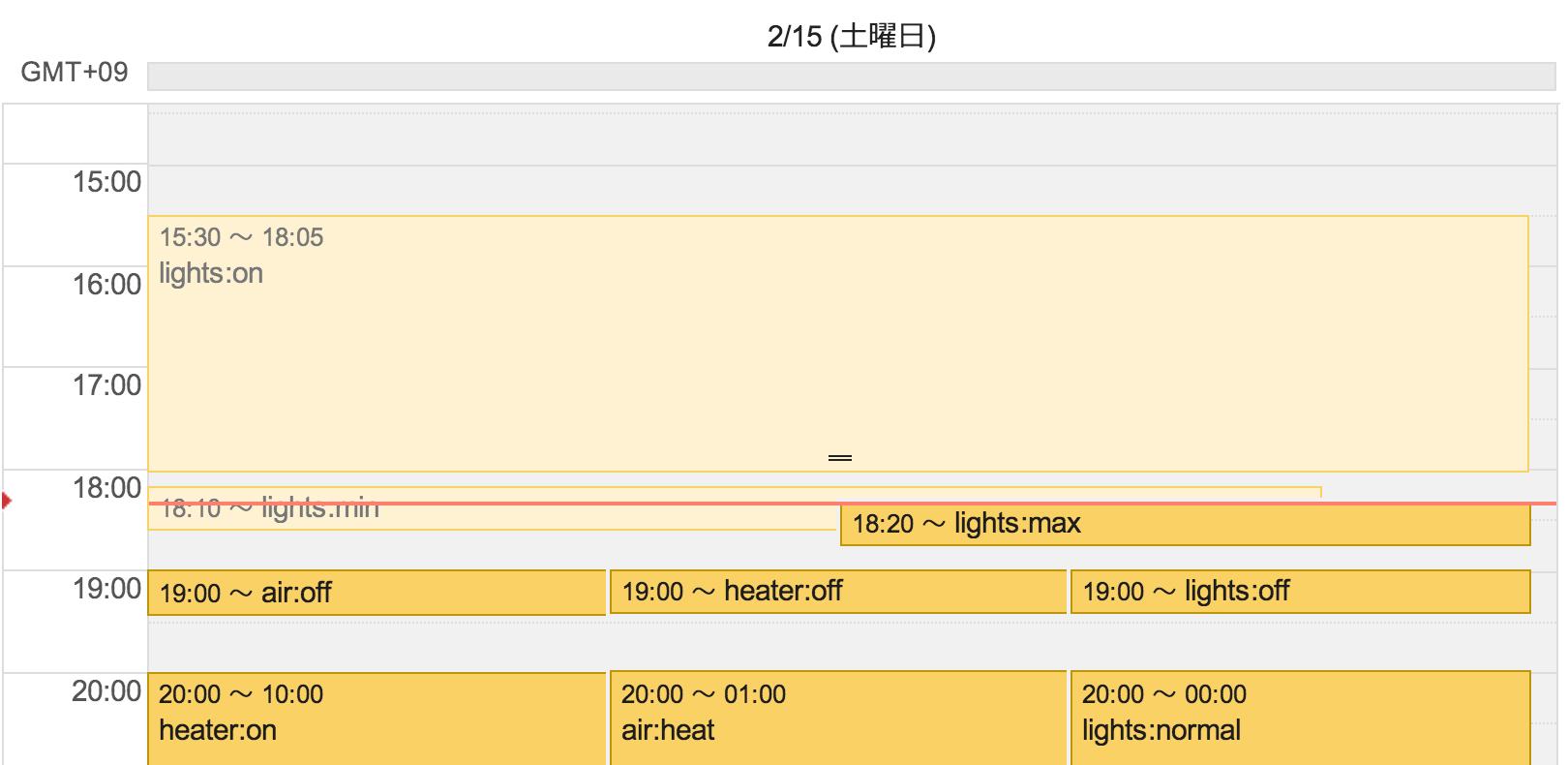 ss 2014-02-15 at 18 21 55