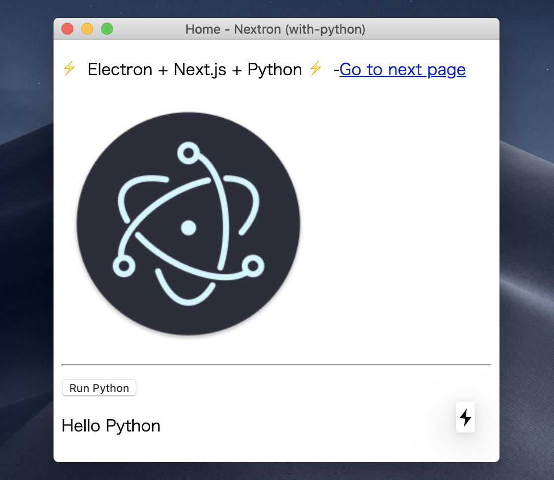 GitHub - saltyshiomix/nextron: ⚡ Electron + Next js ⚡