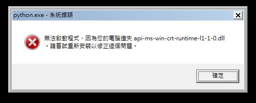 Windows CRT Runtime error