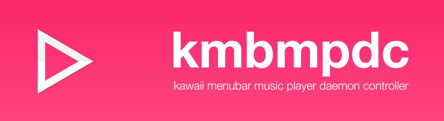 kmbmpdc