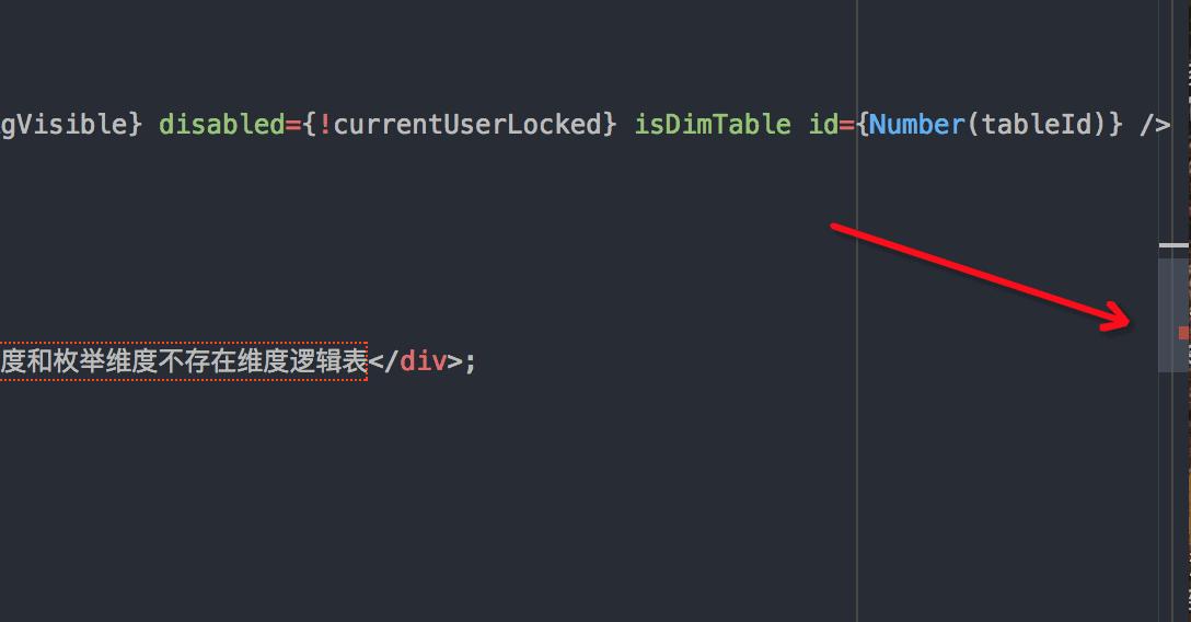 中文文案检测