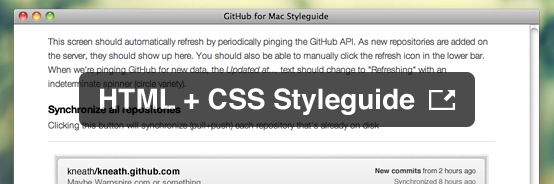The styleguide