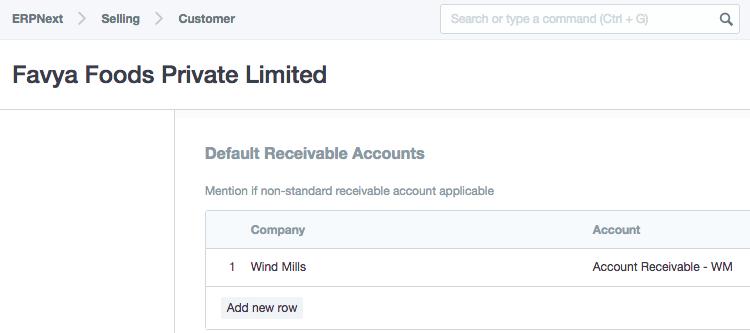 Customer Default Receivable