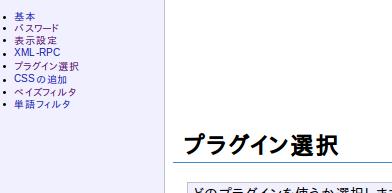 CSS menu added