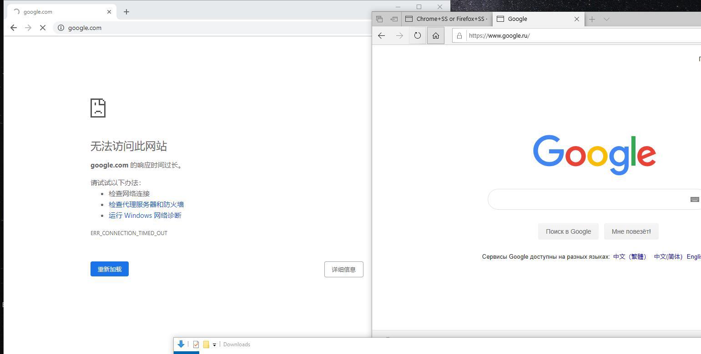 Chrome+SS or Firefox+SS · Issue #2275 · shadowsocks/shadowsocks