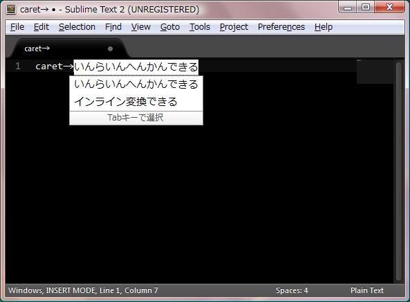IMESupportは、Windows の Sublime Text で IME を利用した文字入力をサポートするパッケージです。 IME でインライン変換の入力文字が正しい位置に表示されない問題をある程度解決できます。