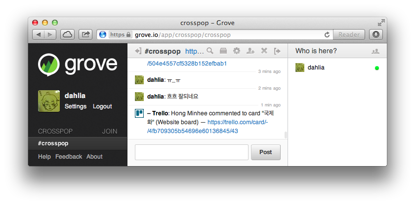 https://raw.github.com/crosspop/trello-grove/master/screenshot.png