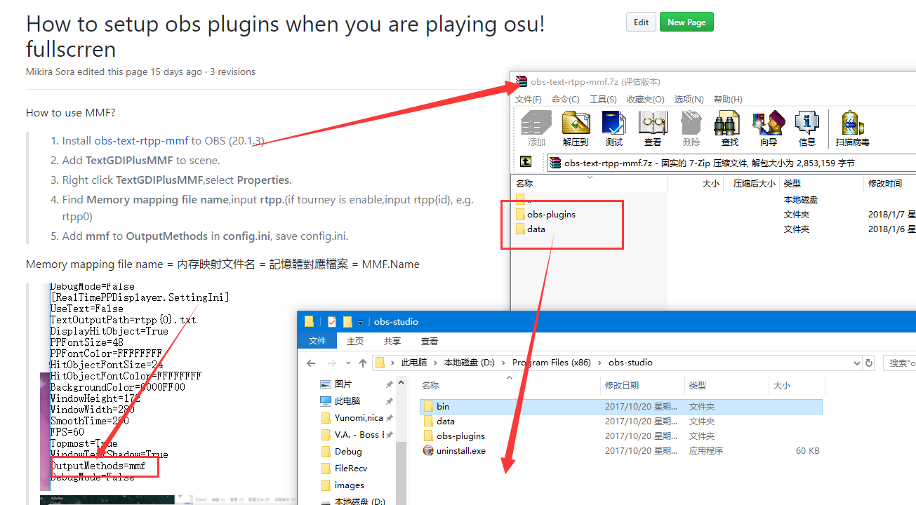 How to setup obs plugins when you are playing osu