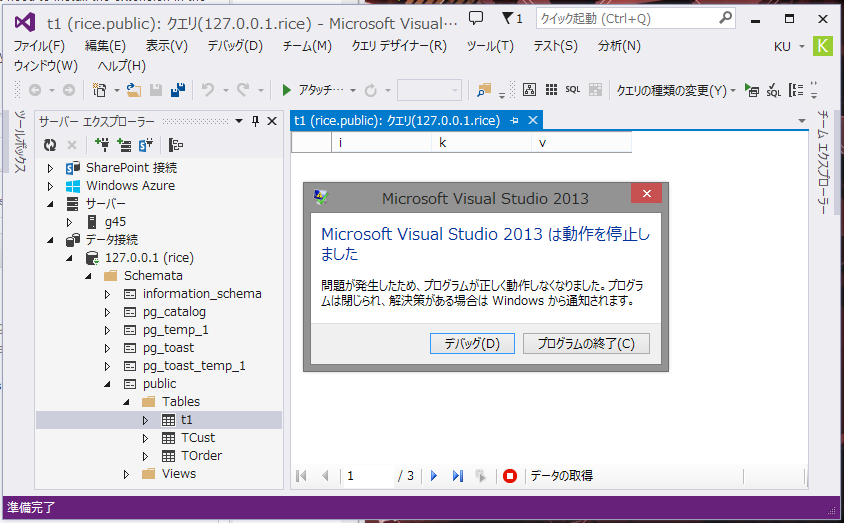 ddex-viewer-issue-20131208