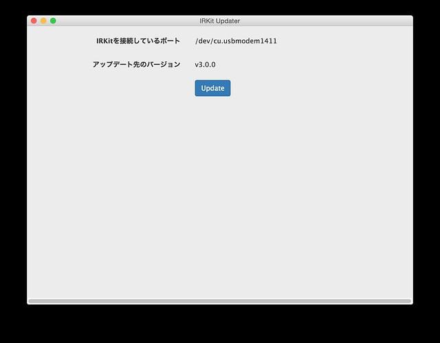 スクリーンショット 2015-09-02 15.54.33