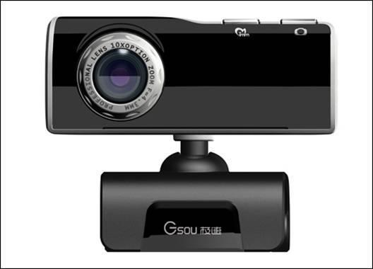 Gsou Webcam
