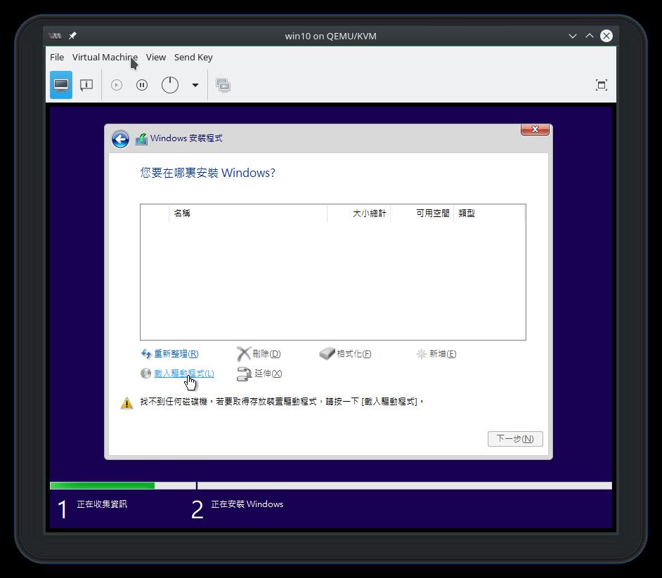 GitHub - pastleo/kvm-setups: My KVM setup notes