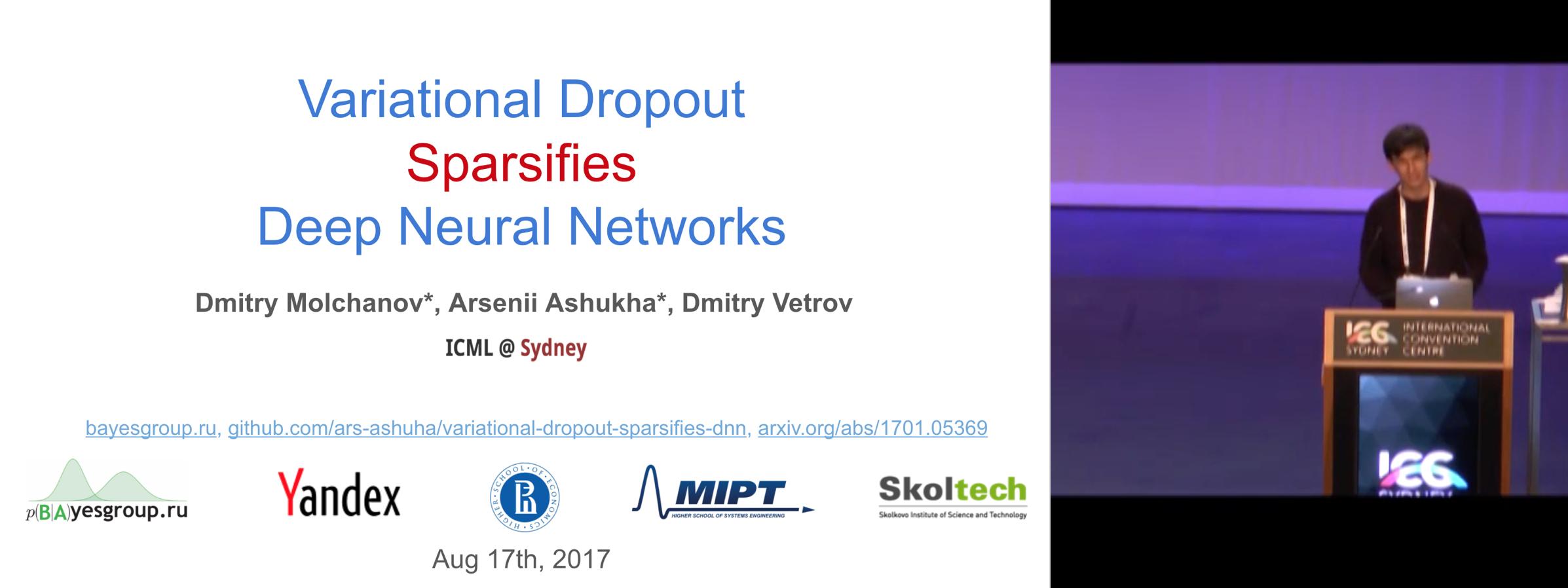 ICML 2017 Oral Presentation by Dmitry Molchanov
