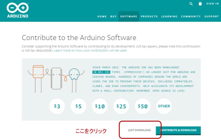 arduino-ide-download-justdownload