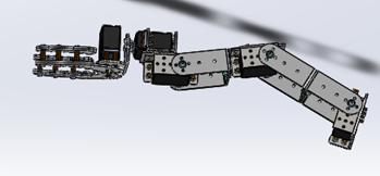 机械臂设计