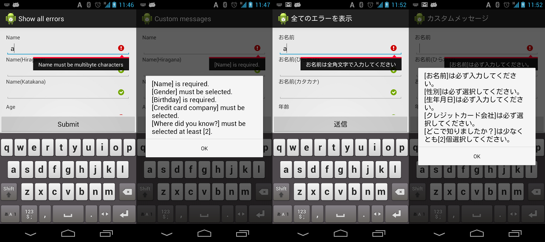 GitHub - ksoichiro/AndroidFormEnhancer: Form validation