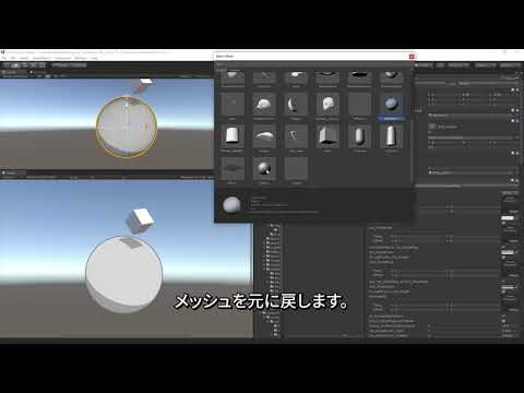 UnityChanToonShaderVer2_Project/UTS2_Manual_en md at master