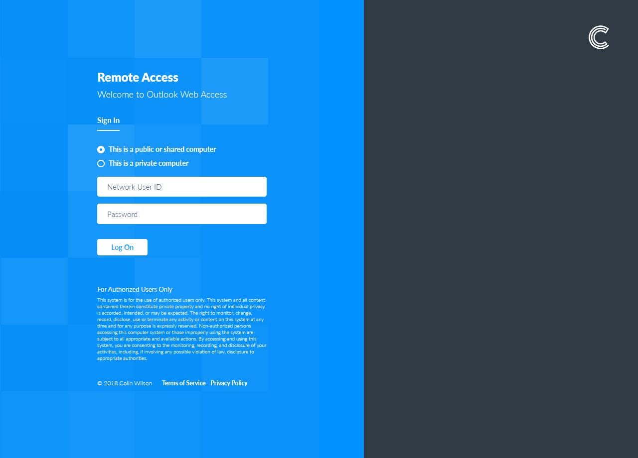 KEMP Custom Auth Form Screenshot