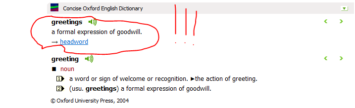 GoldenDict for BGL dictionaries displays 'headword' as link instead
