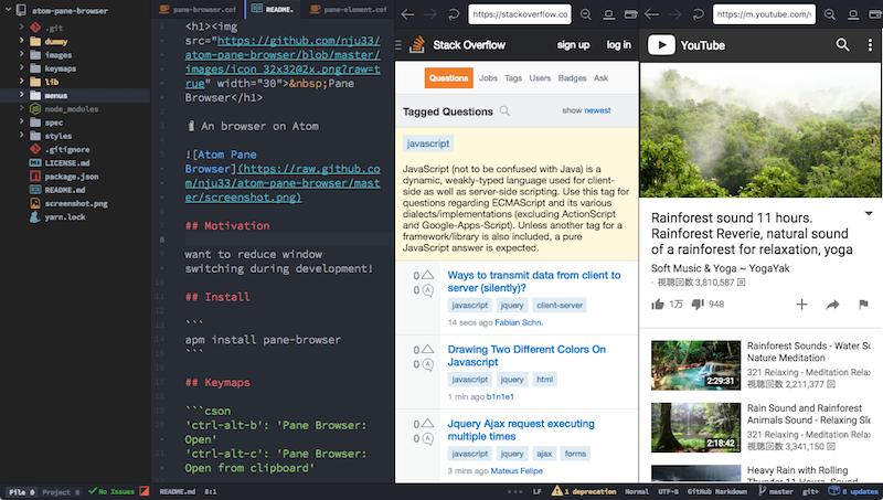Atom Pane Browser