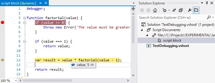 MSIE script debugging in Visual Studio 2012