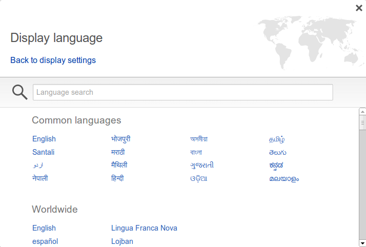 Universal Language Selector