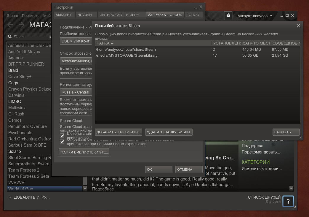 how to use steam cloud in my game