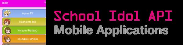 School Idol API - Authentication endpoint