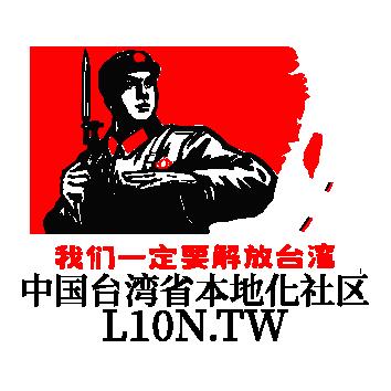 中華人民共和國共產黨版標誌