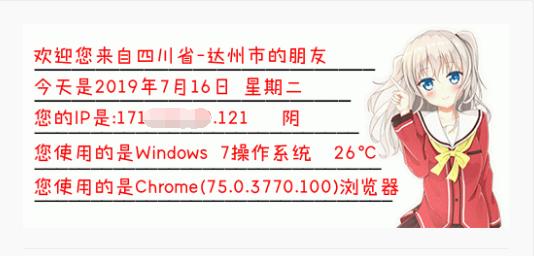 IP签名档源码
