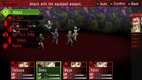 Persona 2 Innocent Sin's UI lines don't work at all