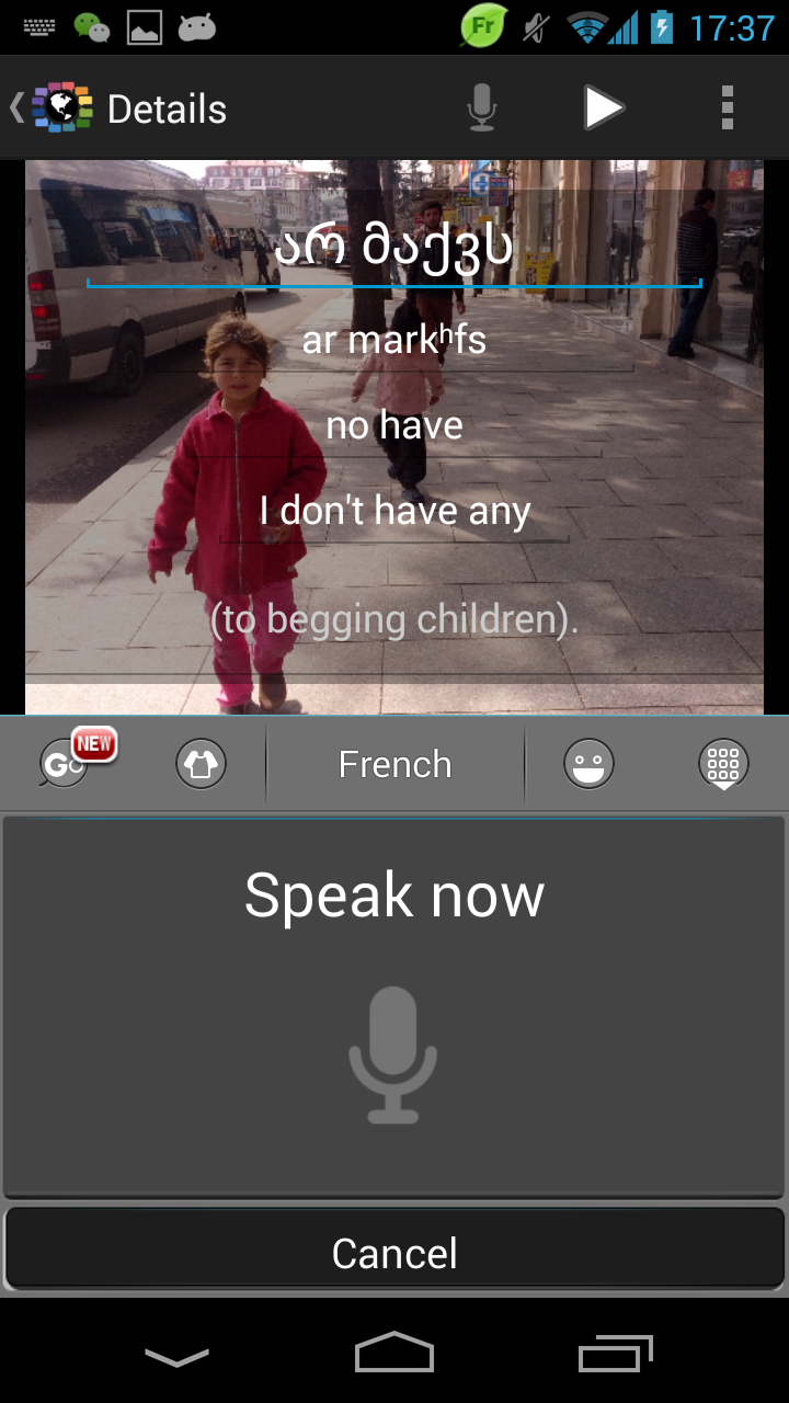 learn_x_phone_speech_recognition