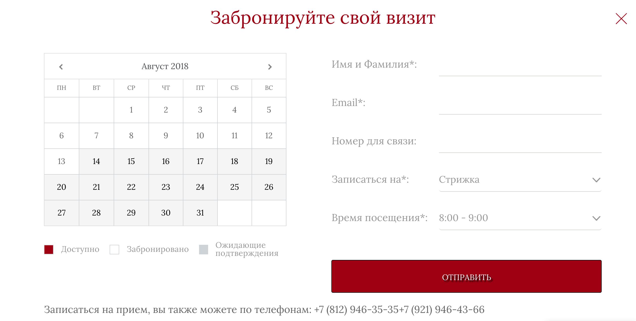 GitHub - pleaz/Booking-Calendar: Booking Calendar