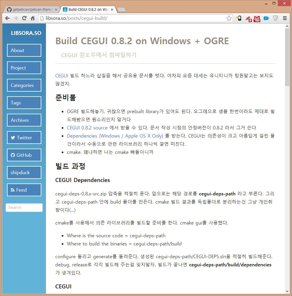 article-desktop