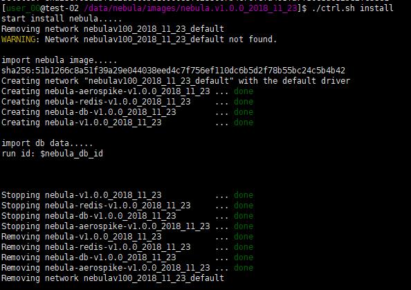 a2. 安装过程截图