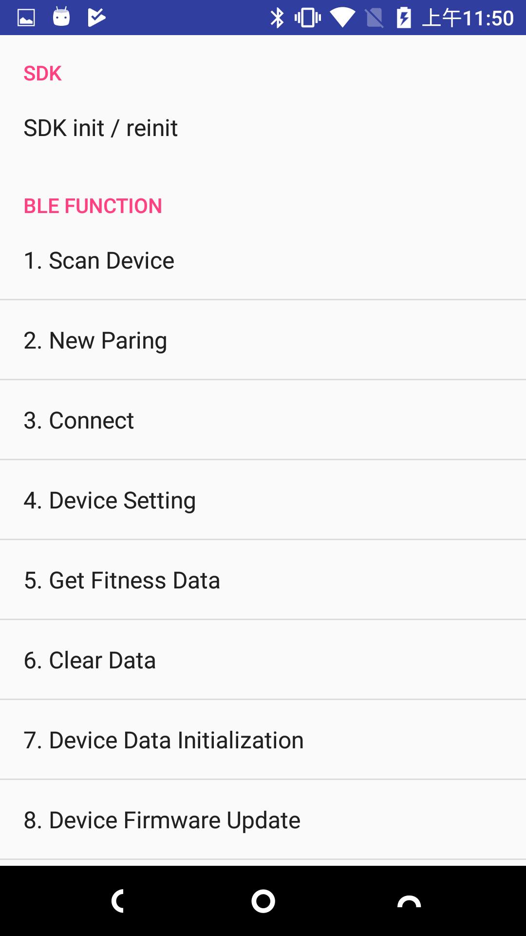此 SDK 內附一支 Demo App,用來展示上述所列各項 API 使用方法。
