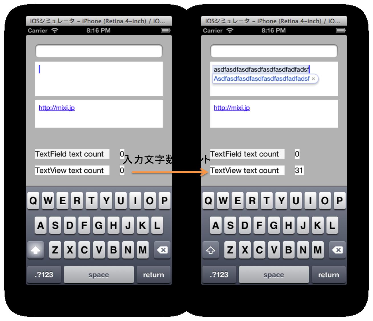 TextViewPractice1