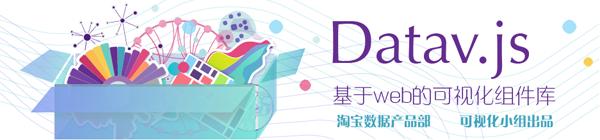 DataV logo
