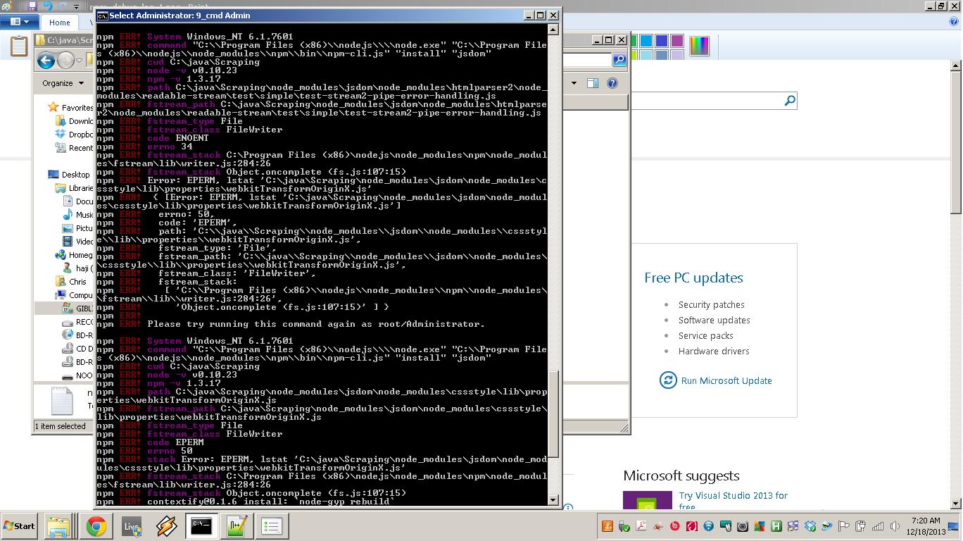 npm_debug_log_2