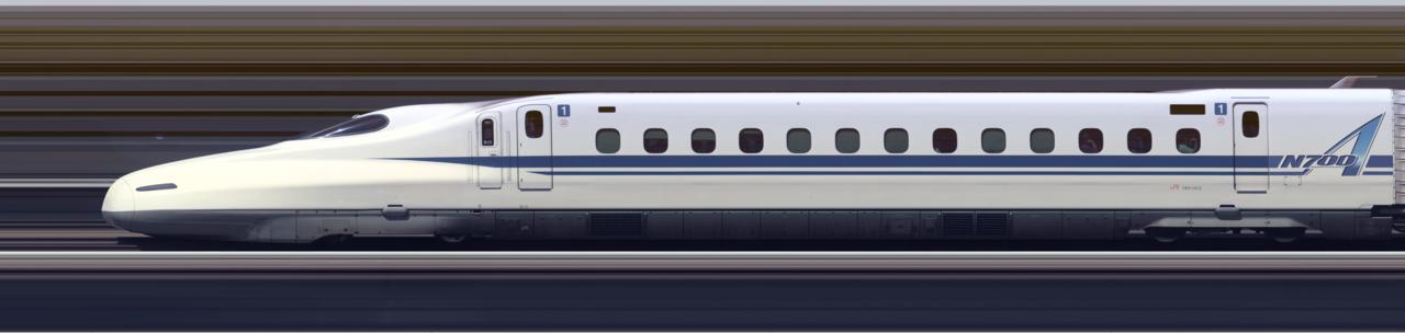 Shinkansen N700A