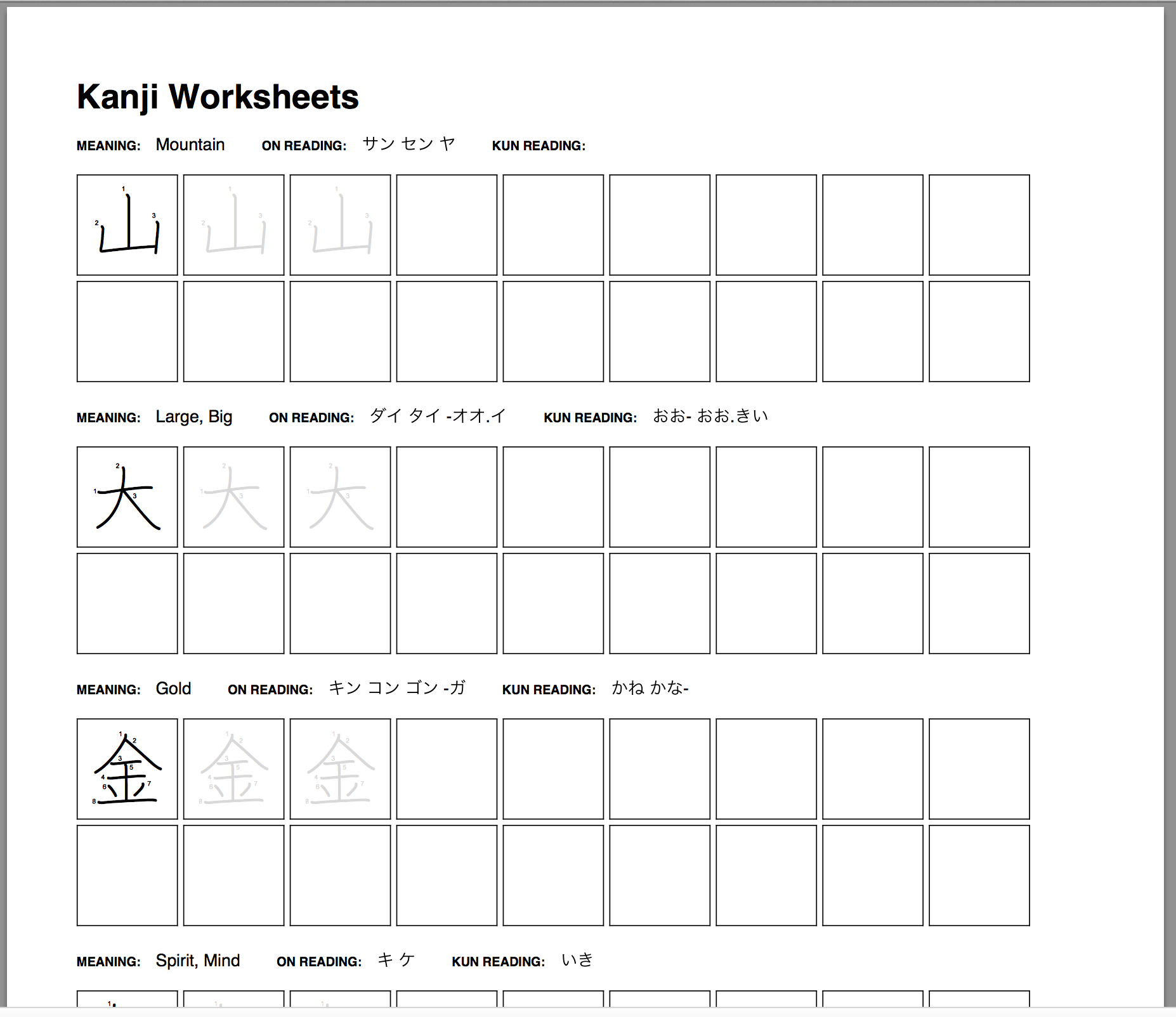 github jensechu kanji customizable kanji character. Black Bedroom Furniture Sets. Home Design Ideas