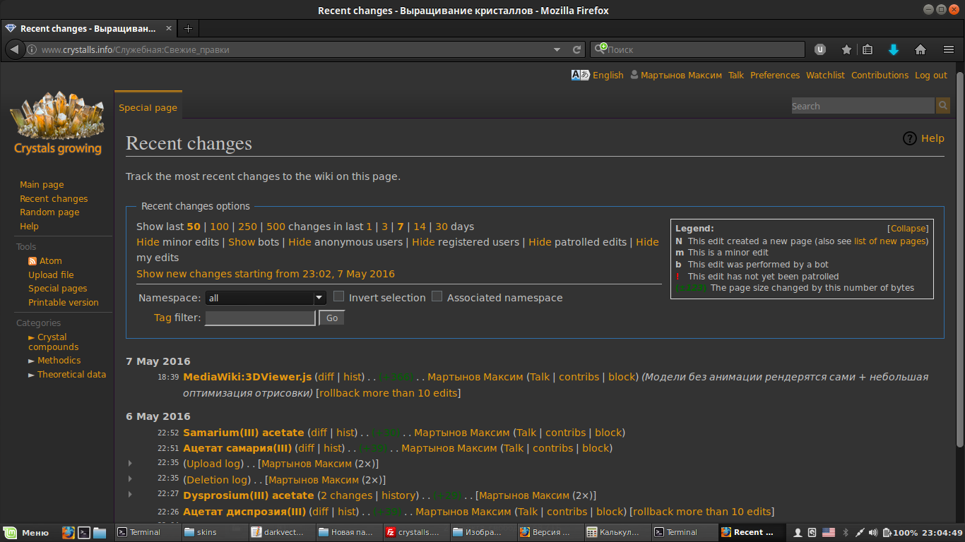 example of wiki with skin enabled