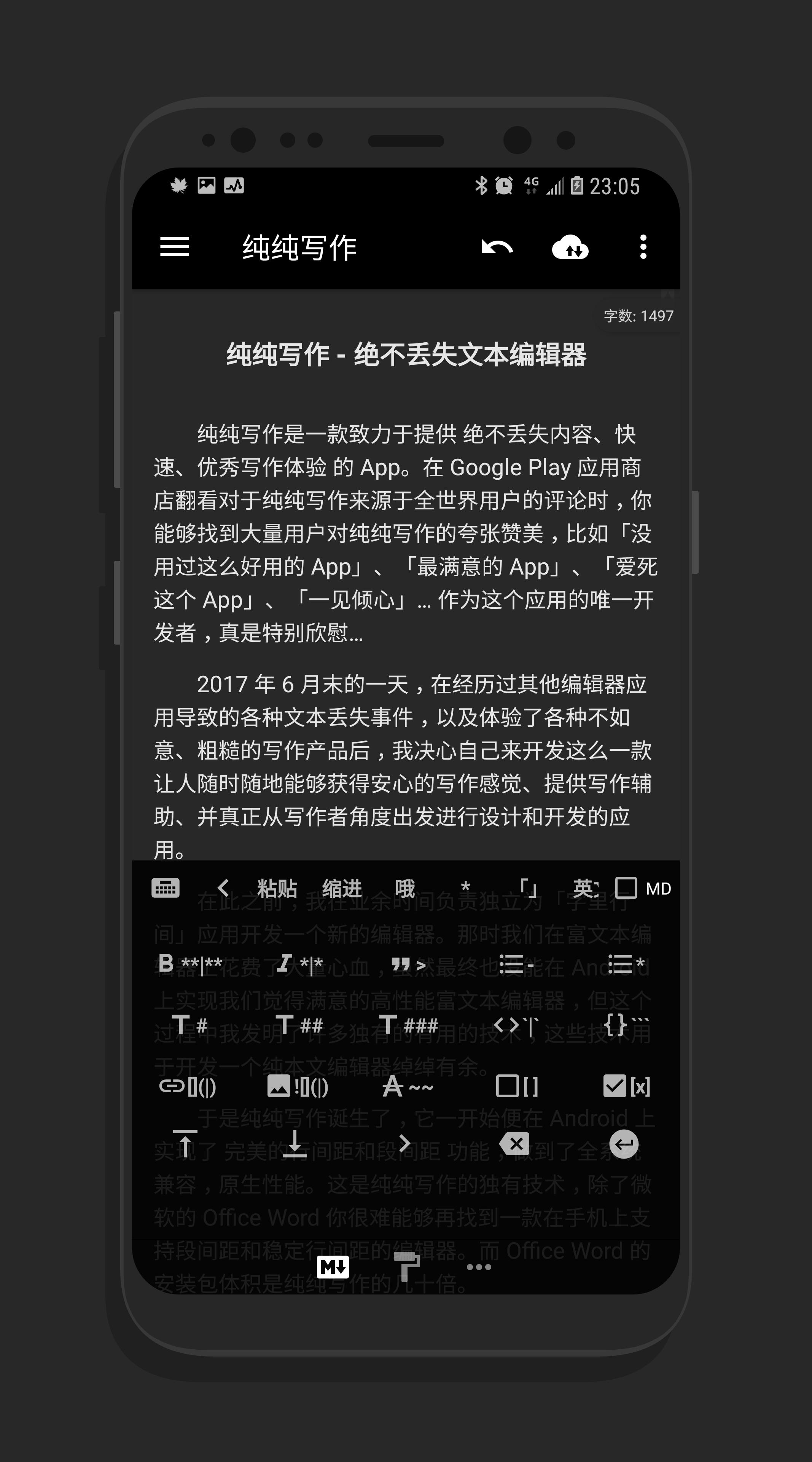 发现一个超赞的Android库-第2张图片-798资源网