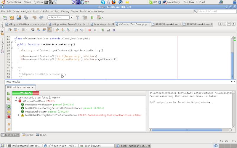 NetBeans test output