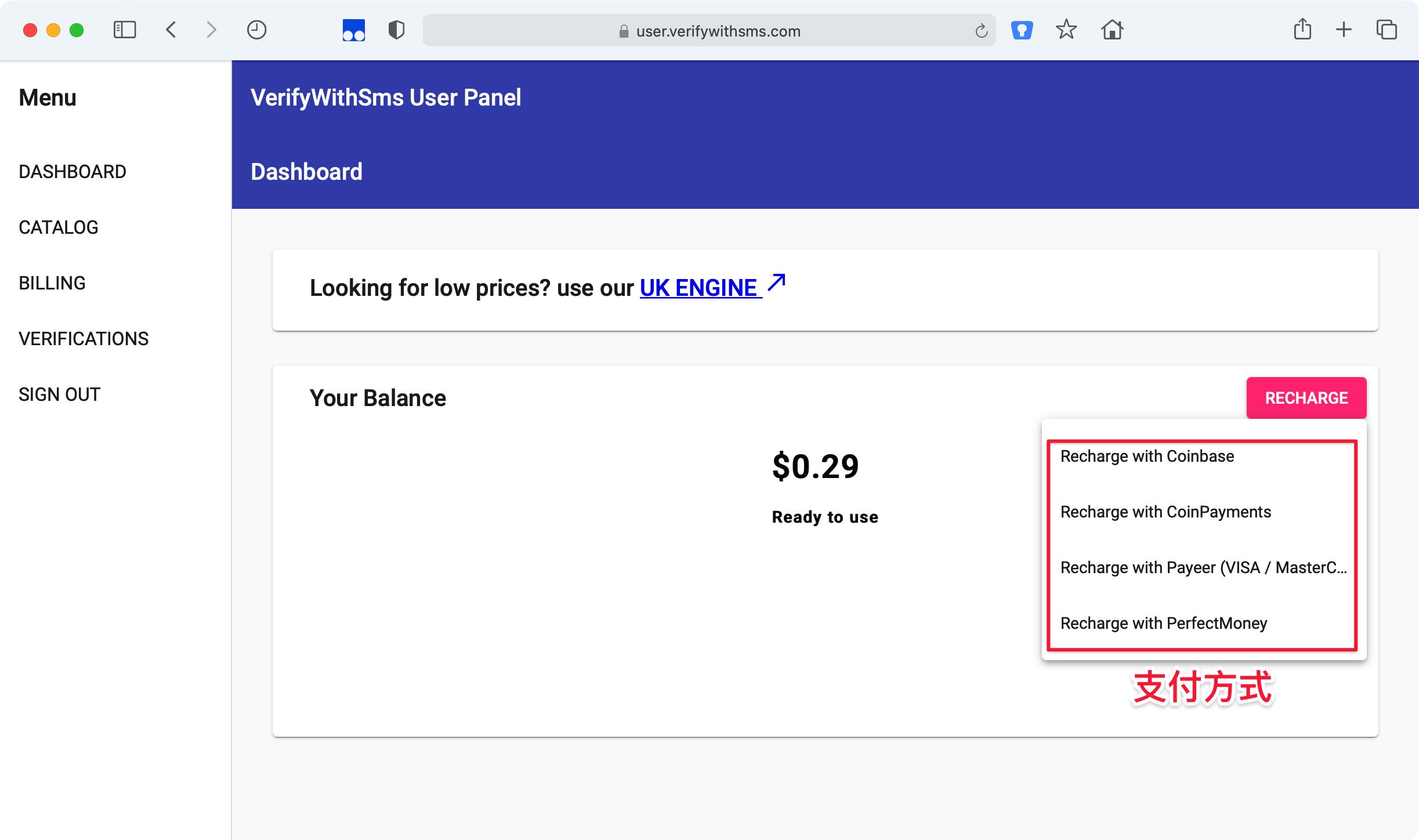 Google voice注册教程 谷歌voice注册图文流程