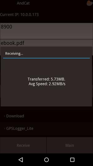 AndCat - File Transfer screen