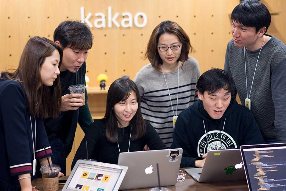 Kakao employees using GitHub